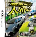 Need For Speed - Nitro (JP)(BAHAMUT)
