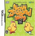 New Zealand Story DS (Sir VG)