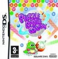 Puzzle Bobble Galaxy (EU)