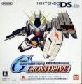 SD Gundam G Generation - Cross Drive
