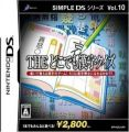Simple DS Series Vol. 10 - The Doko Demo Kanji Quiz