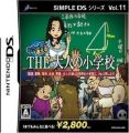 Simple DS Series Vol. 11 - Mou Ichido Kayoeru - The Otona No Shougakkou