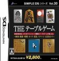 Simple DS Series Vol. 30 - The Table Game (6rz)