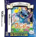 Stitch! DS - Ohana To Rhythm De Daibouken (JP)(High Road)
