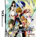 Tales Of Hearts - Anime Movie Edition