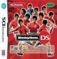 World Soccer - Winning Eleven DS