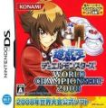 Yu-Gi-Oh! Duel Monsters - World Championship 2008 (6rz)