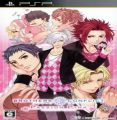 Brothers Conflict - Passion Pink