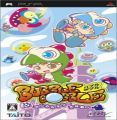 Bubble Bobble - Magical Tower Daisakusen