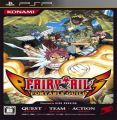 Fairy Tail - Portable Guild