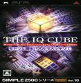Simple 2500 Series Portable Vol. 10 - The IQ Cube - Moyatto Atama O Puzzle De Sukkiri