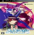 Uta No Prince Sama - All Star