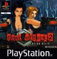 Fear Effect 2 - Retro Helix [Disc3of4] [SLUS-01276]