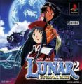 Lunar 2 Eternal Blue Complete CCD DISC3OF3 [SLUS-01240]