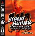 Street Fighter EX2 Plus [SLUS-01105]