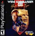 Wing Commander III Heart Of The Tiger DISC3OF4 [SLUS-00135]
