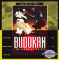 Budokan - The Martial Spirit (Unl)