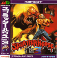 Splatterhouse 3 [b1]