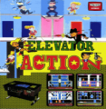 AS - Elevator Action (NES Hack)