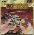 Feda - Emblem Of Justice (Beta)