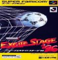 J League Excite Stage '96 (V1.1)