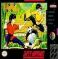 Ranma Nibunnoichi - Hard Battle