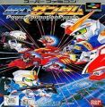 SD Gundam - Power Formation Puzzle