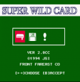 Super Wild Card DX DOS ROM V1.122 (BIOS)