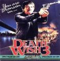 Death Wish 3 (1987)(Gremlin Graphics Software)[48-128K]
