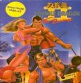 Double Dragon II - The Revenge (1990)(Dro Soft)(es)[a3][re-release]