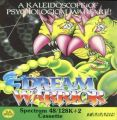 Dream Warrior (1988)(Erbe Software)