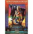 Masters Of The Universe - The Movie (1987)(Erbe Software)[re-release]