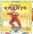 Shanghai Karate (1988)(Players Software)(Side B)