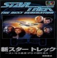 Star Trek - The Computer Game (1989)(Airline Software)