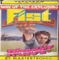 Way Of The Exploding Fist, The (1988)(Dro Soft)[re-release]